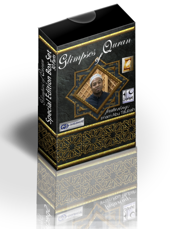 The Official Release of Glimpses of Quran