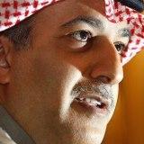 Shaikh Salman bin Ibrahim Al Khalifa